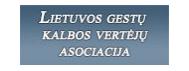 1548250796_0_lietuvos_gestu_kalbos_verteju_asociacija-03f7b85579890890fc556e5124465207.jpg
